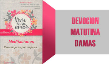 Martes 25 de Julio del 2017 – LA PRESENCIA DE DIOS EN MEDIO DE LA TORMENTA – DM Mujer